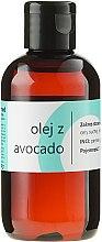 Парфюми, Парфюмерия, козметика Козметично масло от авокадо - Fitomed Avocado Oil