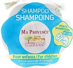Парфюмерия и Козметика Твърд детски шампоан за коса - Ma Provence Shampoo