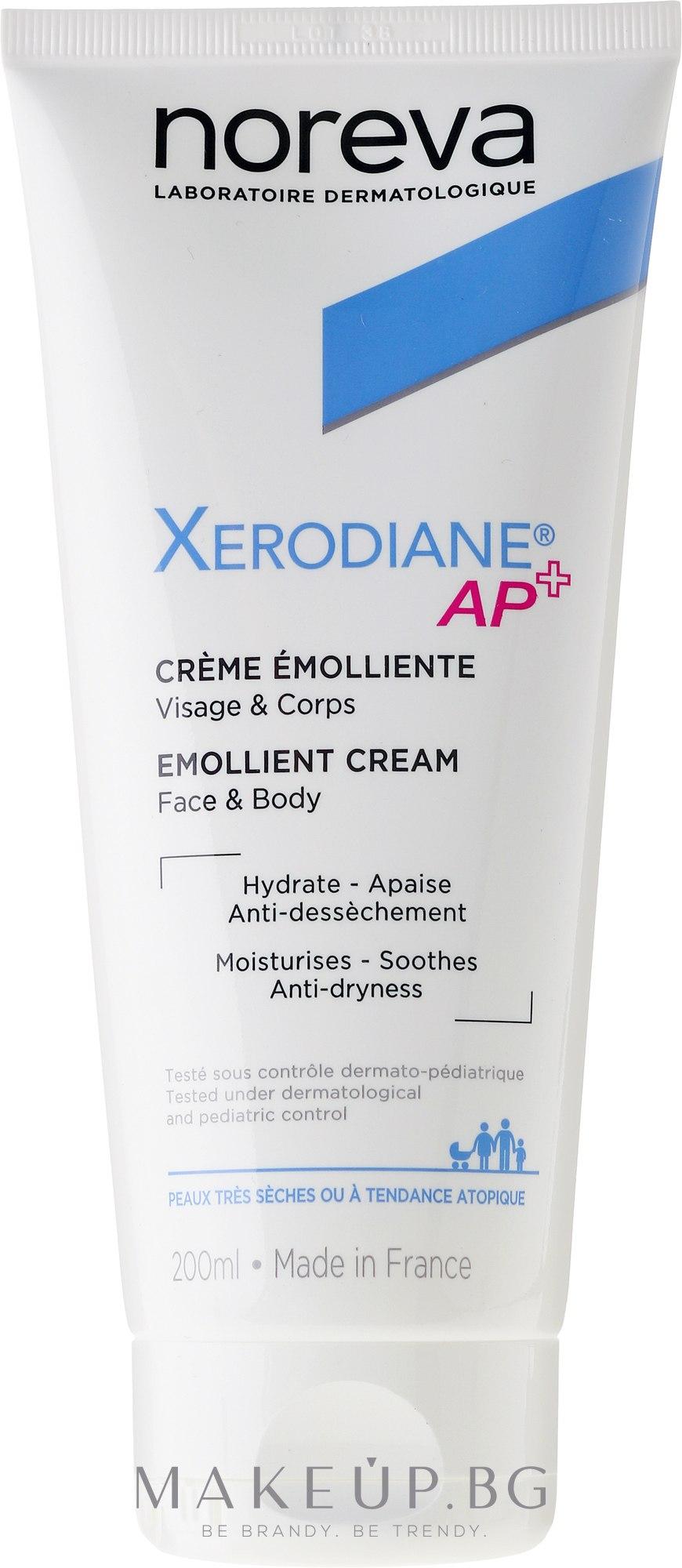 Крем за лице и тяло - Noreva Laboratoires Xerodiane AP+ Creme Emolliente — снимка 200 ml