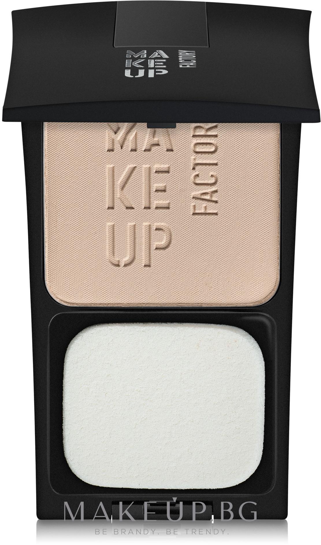 Пудра за лице - Make Up Factory Compact Powder — снимка 2 - Dark Butter