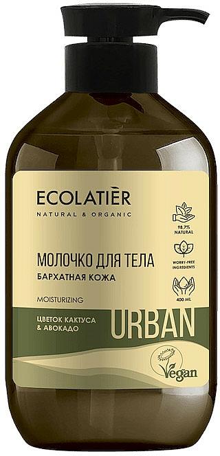 Мляко за тяло с цвят от кактус и авокадо - Ecolatier Urban Body Milk