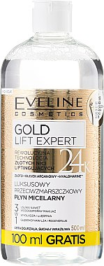 Мицеларна вода - Eveline Cosmetics Gold Lift Expert