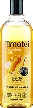 Парфюмерия и Козметика Шампоан със скъпоценни масла - Timotei Precious Oils