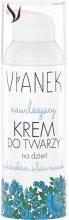 Парфюми, Парфюмерия, козметика Дневен крем с овлажняващ ефект, за суха и чувствителна кожа - Vianek Day Cream
