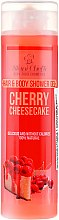 "Парфюми, Парфюмерия, козметика Душ гел за тяло и коса ""Вишнев чийзкейк"" - Stani Chef's Cherry Cheesecake Hair and Body Shower Gel"