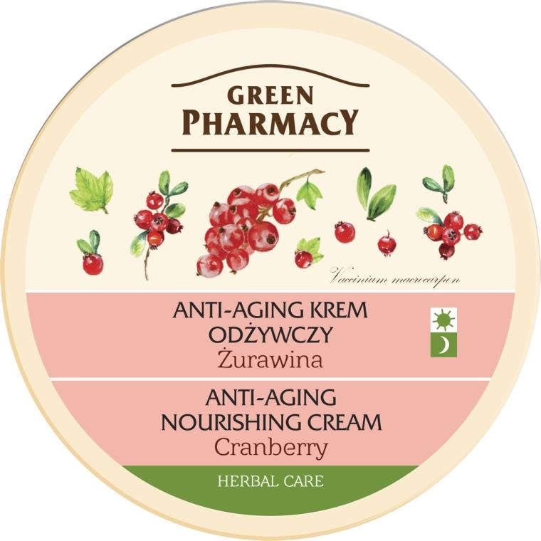 """Крем за лице - """"Червена боровинка"""" Green Pharmacy Anti-Aging Nourishing Cream"""