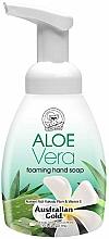 Парфюмерия и Козметика Пенещ се сапун за ръце с аромат на алое вера - Australian Gold Foaming Hand Soap Aloe Vera