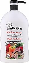 """Парфюмерия и Козметика Течен сапун за ръце """"Кухненски"""" - Bluxcosmetics Naturaphy Hand Soap"""