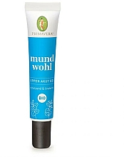 Парфюмерия и Козметика Органичен гел за устни - Primavera Oral Comfort Organic Acute Lip Gel