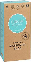 Парфюмерия и Козметика Следродилни превръзки, 10 бр. - Ginger Organic