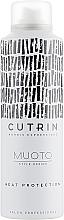 Парфюмерия и Козметика Термозащитен спрей за коса - Cutrin Muoto Heat Protection