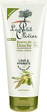 Парфюмерия и Козметика Душ масло с маслина - Le Petit Olivier Shower Butter Olive Oil