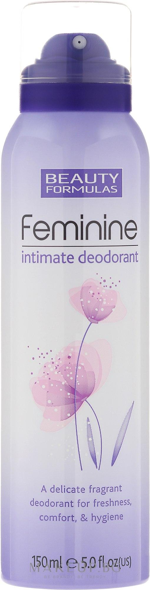 Дезодорант за интимна хигиена - Beauty Formulas Feminine Intimate Deodorant — снимка 150 ml