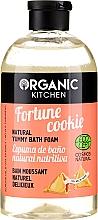 """Парфюмерия и Козметика Пяна за вана """"Бисквитки с късметчета"""" - Organic Shop Organic Kitchen Fortune Cookie"""