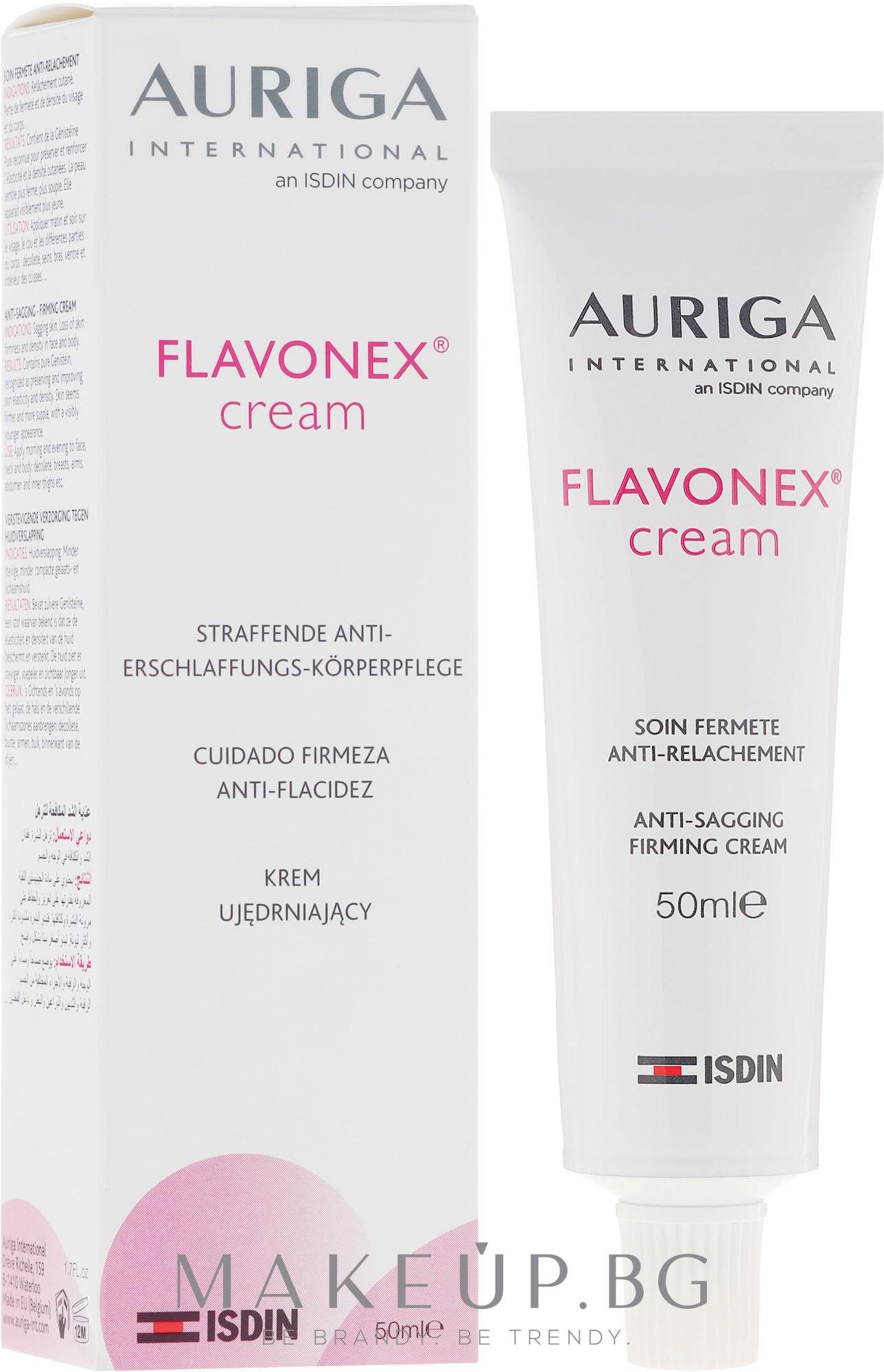 Укрепващ крем за лице и тяло - Auriga Flavonex Skin Ageing And Elasticity — снимка 50 ml