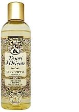 Парфюмерия и Козметика Душ масло - Tesori d'Oriente Rise And Tsubaki Oils
