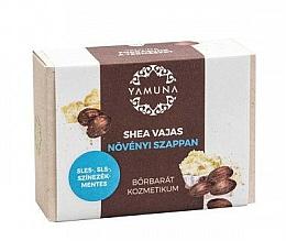 Парфюмерия и Козметика Сапун с масло от шеа - Yamuna Shea Butter Vegetable Soap