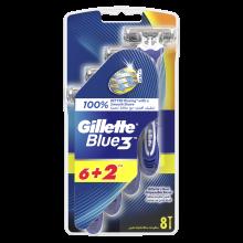 Парфюмерия и Козметика Комплект за бръснене за еднократна употреба - Gillette Blue III