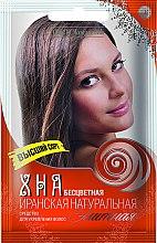 Парфюми, Парфюмерия, козметика Безцветна иранска къна за коса - Fito Козметик