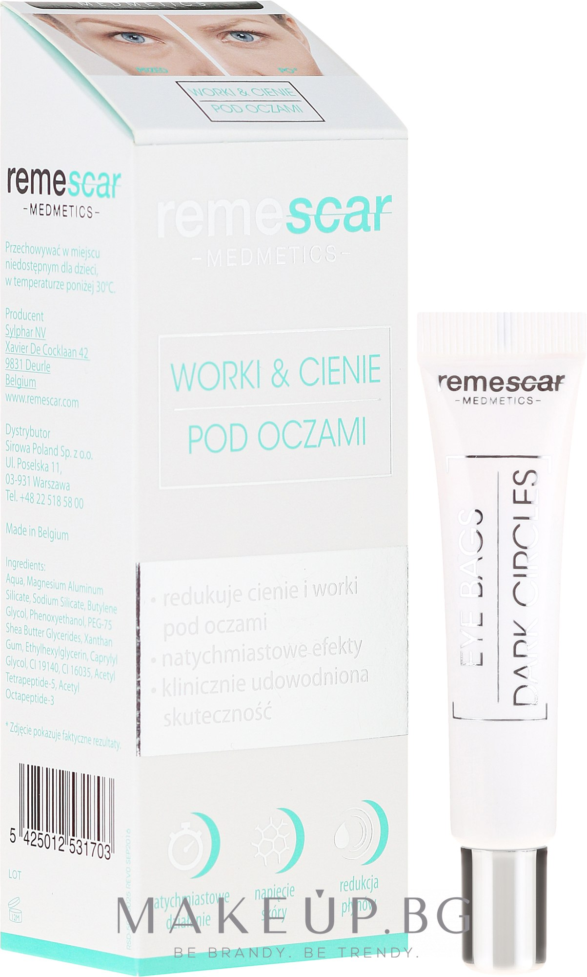Крем за околоочна зона против тъмни кръгове и торбички под очите - Sylphar Remescar Cream For Eye Bags & Dark Circles — снимка 8 ml