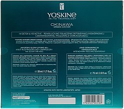 Комплект - Yoskine Okinava Green Caviar 50+ (крем/50ml + пилинг/75ml) — снимка N2