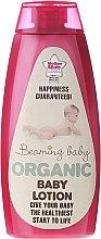 Парфюми, Парфюмерия, козметика Лосион за тяло - Beaming Baby Baby Body Lotion