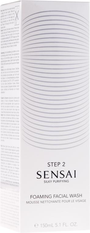 Измиваща пяна за лице - Kanebo Sensai Instant Silky Foam — снимка N1