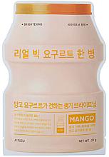 """Парфюми, Парфюмерия, козметика Памучна маска за лице """"Йогурт с манго"""" - A'Pieu Real Big Yogurt One-Bottle Mango"""