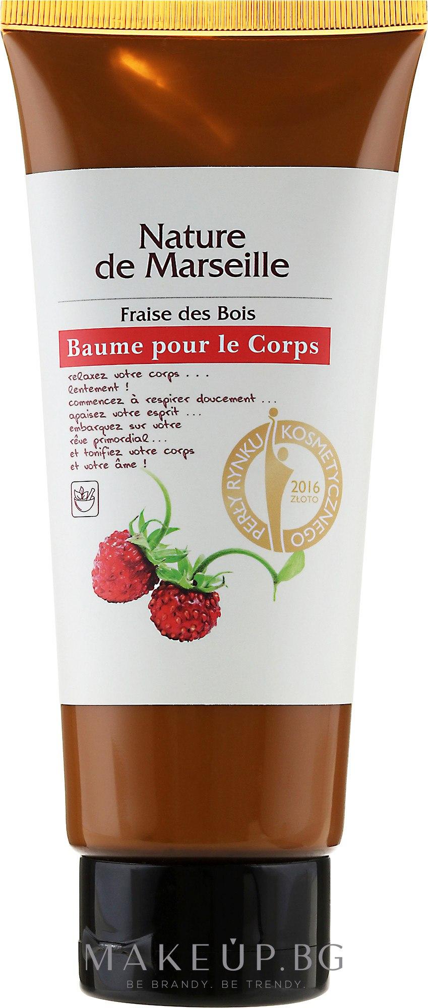"""Балсам за тяло """"Горска ягода"""" - Nature de Marseille — снимка 200 ml"""
