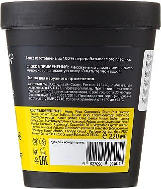 "Сапун-скраб базиран на глина ""Круша и ветивер"" - Cafe Mimi Scrub-Soap With Clay Pear & Vetiver — снимка N3"