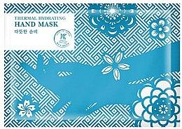 Парфюмерия и Козметика Хидратираща маска-ръкавици за ръце - Avon Korean Beauty Thermal Hydrating Hand Mask