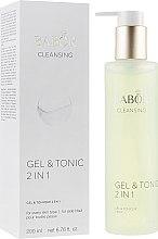 Парфюмерия и Козметика Гел-тоник за лице - Babor Cleansing Gel & Tonic 2 in 1