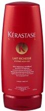 Парфюми, Парфюмерия, козметика Регенериращ балсам за коса - Kerastase Lait Richesse System Aqua-Liss