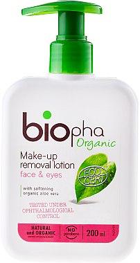 Почистващ лосион за лице - Biopha