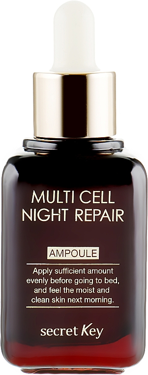 Нощен серум за лице - Secret Key Multi Cell Night Repair Ampoule — снимка N2