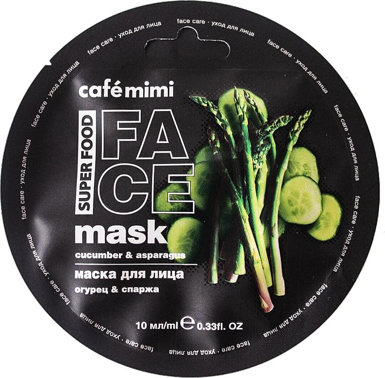 Маска за лице с краставица и аспержи - Cafe Mimi Face Mask