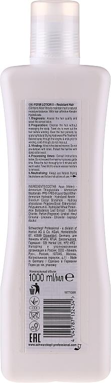 Лосион за химическо къдрене за права коса - Schwarzkopf Professional Natural Styling Classic Lotion 0 — снимка N2