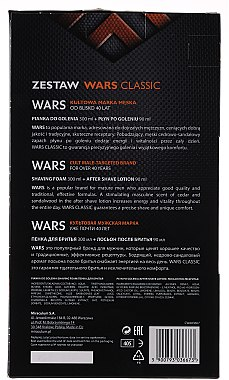 Комплект - Miraculum Wars Classic (ash/foam/300ml + ash/lot/90ml) — снимка N3