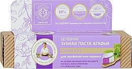 Парфюми, Парфюмерия, козметика Сибирска паста за зъби - Рецептите на баба Агафия