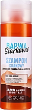 Парфюмерия и Козметика Антибактериален шампоан със сяра - Barwa Special Sulphur Antibacterial Shampoo
