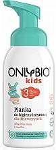 Парфюмерия и Козметика Пяна за интимна хигиена за момичета - Only Bio Kids
