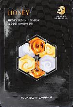 Парфюмерия и Козметика Маска за лице с мед - Rainbow L'Affair Honey Mask