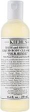 Парфюми, Парфюмерия, козметика Душ гел за мъже - Kiehl`s Bath And Shower Liquid Body Cleanser Pour Homme