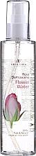 Парфюмерия и Козметика Спрей розова вода за тяло и коса - Hristina Cosmetics Rosa Damascena Flower Water