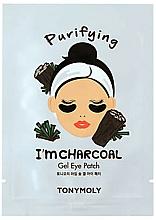 Парфюмерия и Козметика Хидрогелни пачове за очи с активен въглен - Tony Moly Purifying I'm Charcoal Eye Mask
