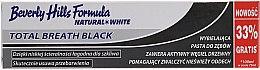 Парфюмерия и Козметика Паста за зъби - Beverly Hills Formula Natural White Total Breath Black