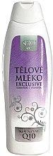 Парфюми, Парфюмерия, козметика Лосион за тяло - Bione Cosmetics Exclusive Organic Body Lotion With Q10