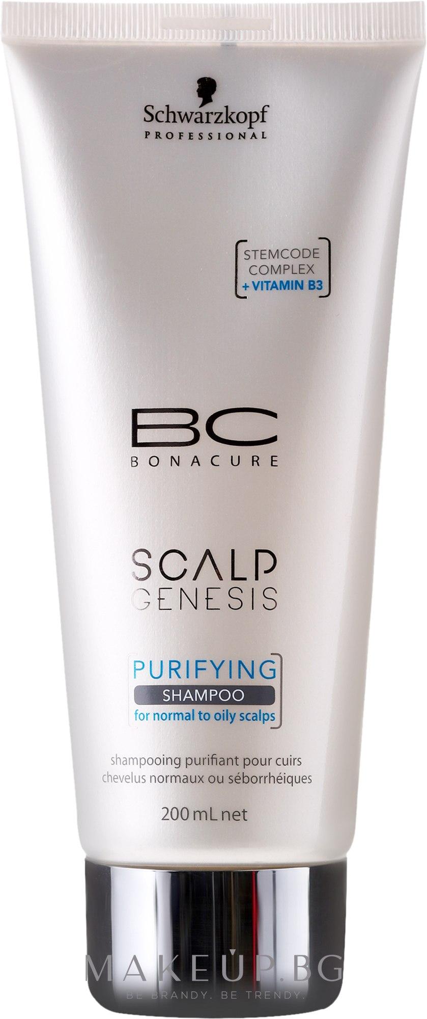 Шампоан за коса - Schwarzkopf Professional BC Bonacure Scalp Genesis Purifying Shampoo — снимка 200 ml