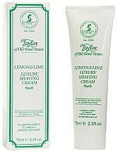 Парфюмерия и Козметика Крем за бръснене с лимон и лайм - Taylor of Old Bond Street Lemon&Lime Luxury Shaving Cream (в тубичка)