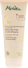 Парфюми, Парфюмерия, козметика Скраб за тяло - Melvita Body Care Meadowsweet & Acacia Honey Shower Scrub